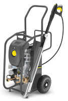 Автомойка Karcher HD 10/25-4 Cage Plus EU-I Easy Force/Lock (серый, зам. 1.286-131)
